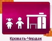 Магазин мебели предлагает купить диваны кровати недорого в Москве